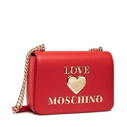 LOVE MOSCHINO Сумка LOVE MOSCHINO JC4054PP1DLF0500 Rosso