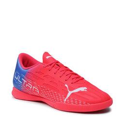 Puma Взуття Puma Ultra 4.3 It 106537 01 Sunblaze/White/Bluemazing