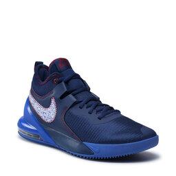 Nike Взуття Nike Air Max Impact CI1396 400 Blue Void/White/Racer Blue