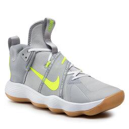 Nike Batai Nike React Hyperset CI2955 071 Wolf Grey/Volt/White