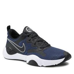 Nike Взуття Nike Speedrep CU3579 400 Midnight Navy/Black/White