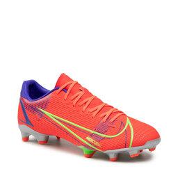 Nike Batai Nike Vapor 14 Academy Fg/Mg CU5691 600 Brtcrm/M Silver