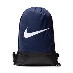 Nike Рюкзак-мішок Nike BA5338 410