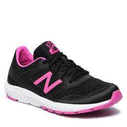 New Balance Laisvalaikio batai New Balance YK570CRK Juoda