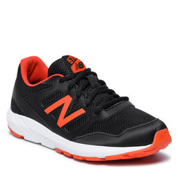 New Balance Laisvalaikio batai New Balance YK570CRZ Juoda