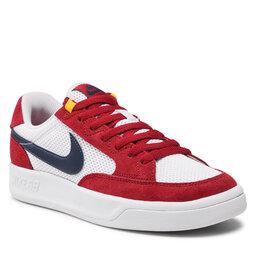 Nike Batai Nike Sb Adversary CJ0887 600 Pomegranate/Midnight Navy