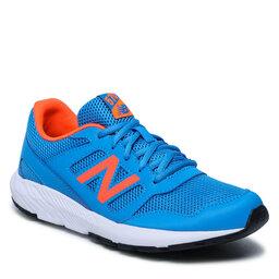 New Balance Laisvalaikio batai New Balance YK570CRS Mėlyna