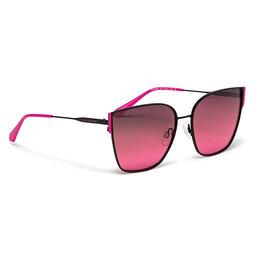 Calvin Klein Jeans Сонцезахисні окуляри Calvin Klein Jeans CKJ21209S 47110 078