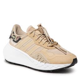 adidas Взуття adidas Choigo W H00346 Stpanu/Stpanu/Cblack