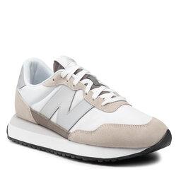 New Balance Laisvalaikio batai New Balance MS237CL1 Smėlio