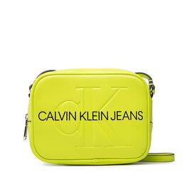 Calvin Klein Jeans Rankinė Calvin Klein Jeans Sculpted Camera Bag Mono K60K608373 LAG