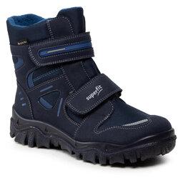 Superfit Sniego batai Superfit GORE-TEX 0-809080-83 D Blau/Blau