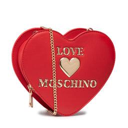 LOVE MOSCHINO Сумка LOVE MOSCHINO JC4167PP1DLF0500 Rosso