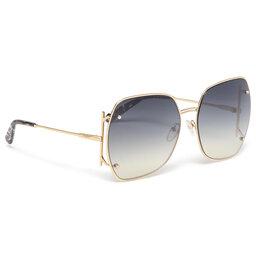 Salvatore Ferragamo Сонцезахисні окуляри Salvatore Ferragamo SF202S Gold /Grey 738