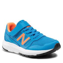 New Balance Laisvalaikio batai New Balance YT570CRS Mėlyna