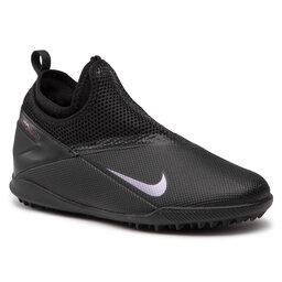 Nike Взуття Nike Jr Phantom Vsn 2 Academy Df Tf CD4078 010 Black/Black