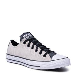 Converse Sportbačiai Converse Ctas Ox 171369C String/Black/White