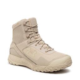 Under Armour Взуття Under Armour Ua Valsetz Rts 1.5 3021034-201 Brn