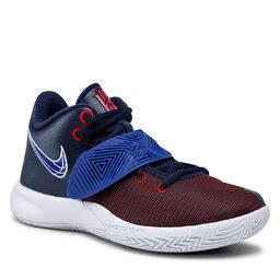 Nike Взуття Nike Kyrie Flytrap III BQ3060 400 Obsidian/Deep Royal Blue