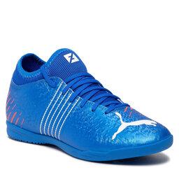 Puma Взуття Puma Future Z 4.2 It 106497 01 Bluemazing/Sublaze/Surf